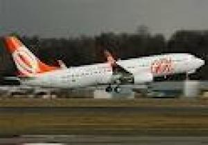 Aeropuerto internacional de Santa Clara por incrementar procedimientos de vuelo