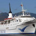Después el crucero también tocara puerto en la hermosa ciudad de Holguín