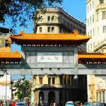 Barrio Chino de La Habana, confluencia entre dos culturas